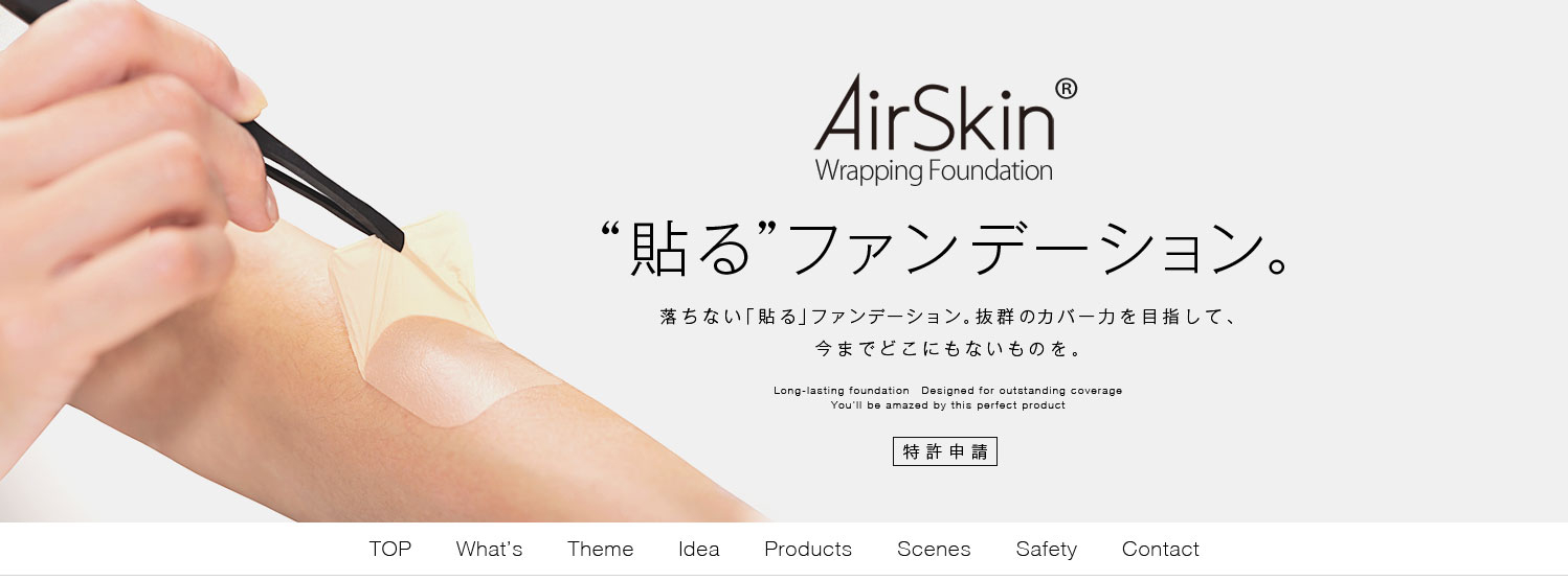 Wrapping Foundation AirSkin